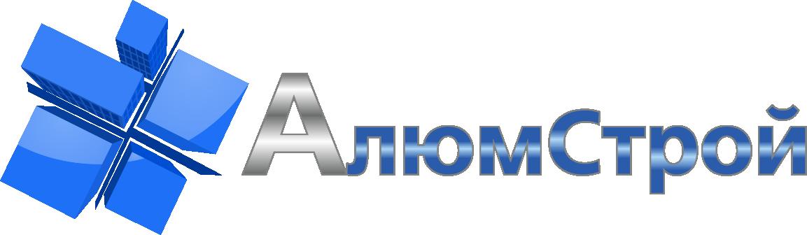 ООО АлюмСтрой